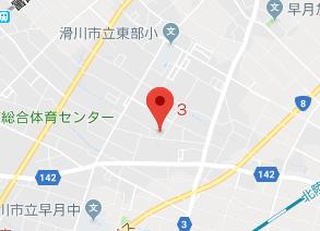 岩崎工業へのアクセス